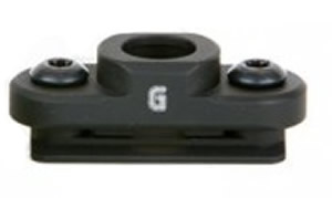 Wyoming Arms, AR-15, shooting, rifle, gun, tactical, firearm, hunting, professional, competition, carbine, QD swivel mount, Geissele